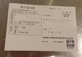 2014-01-26T08_59_43-3afa0.jpg