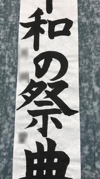 2020-01-18T07:33:09.jpg